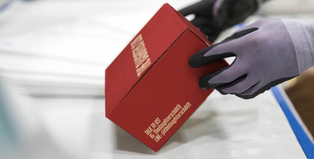 ข้อดีของการทำกล่องแบบ Custom Box