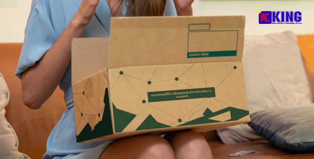 ข้อดีของกล่องกระดาษลัง