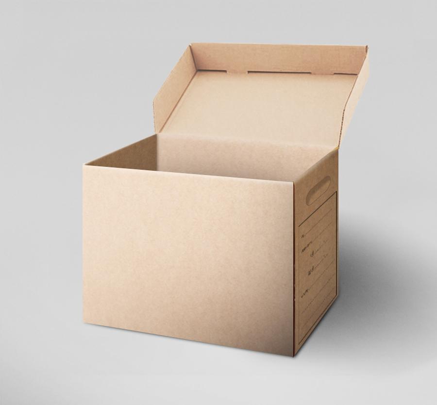 กล่องเอกสาร